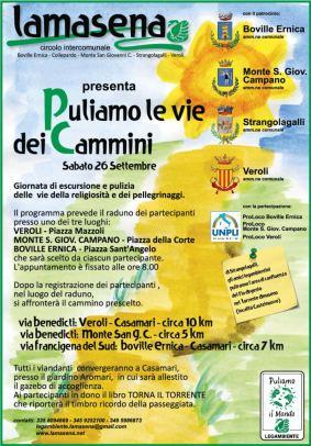 veroli_casamari_1_pim2015